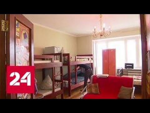 В Москве приостановлена работа 35 хостелов