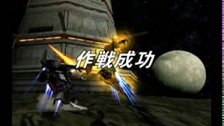 PS2 Gvs.Z 宇宙世紀モード ジェリドIF編[月面エゥーゴ撃退]「ジオンの復讐」