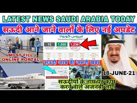 Latest News Saudi Arabia Today New Rules Fill Travel Form Flight News  India  Jawaid Vlog 