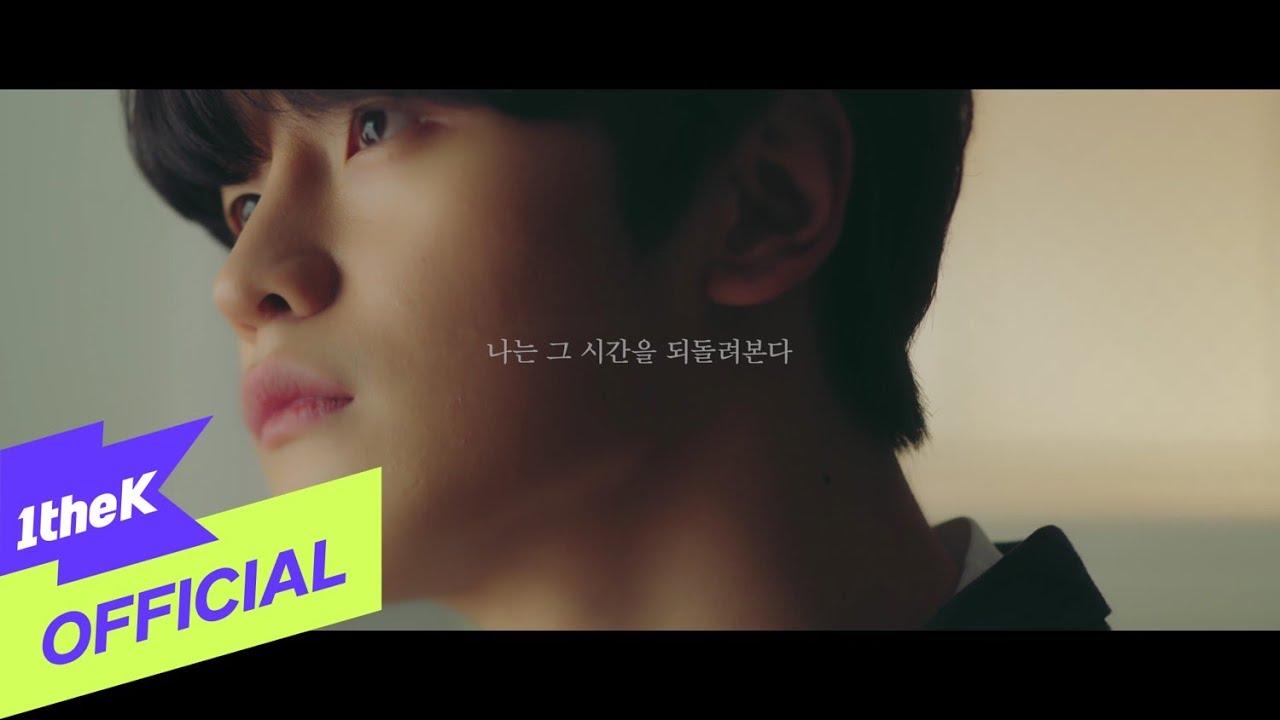 [MV] Onestar(임한별) _ Hello(안녕, 오늘의 그대에게) (Full Ver.)