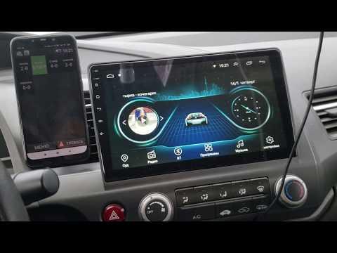 HONDA CIVIC 4D Установил Android мультимедиа