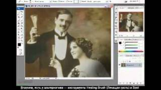 Уроки фотошопа -- Ретушь старых фото