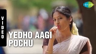 yedho-agi-pochu-song-nedunalvaadai-vairamuthu-jose-franklin-romantic-song
