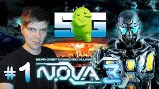 Прохождение игры N.O.V.A 3 Свобода (Android) #1 Начало Приключений