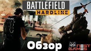 Обзор игры - Battlefield Hardline