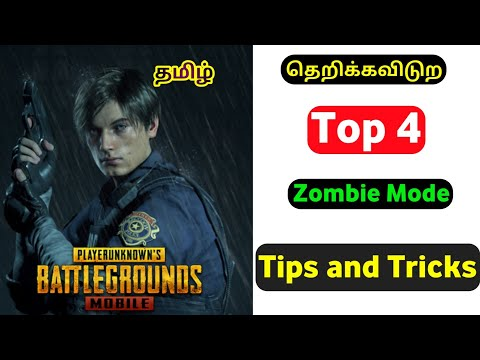 (தமிழ்) TOP 4 ZOMBIE MODE TIPS AND TRICKS TAMIL |NEW EVENT MODE TIPS FOR SURVIVE