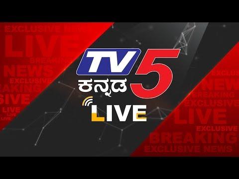 TV5 Kannada Live 24x7 || Lok Sabha Election 2019