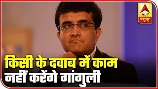 Won't Work Under Any Pressure: Sourav Ganguly   Sports News   ABP News