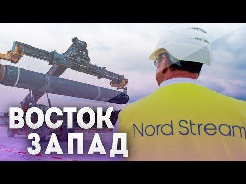 Остановка «Северный поток–2». Как выглядит стройка и остановит ли Дания Газпром