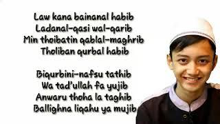 Download Mp3 Laukanabi Versi Gus Asmi#
