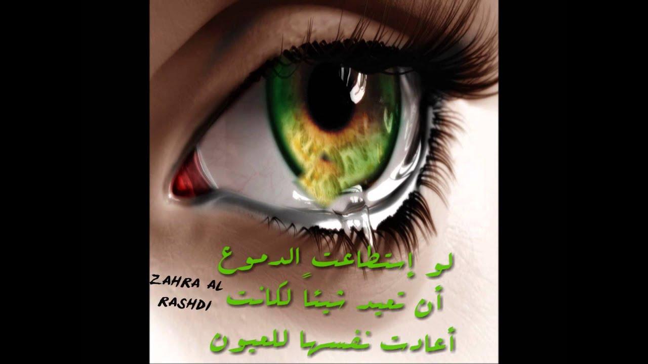 إختياراتي - Magazine cover