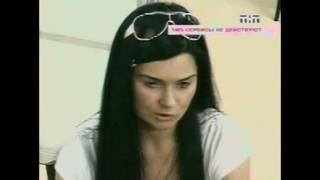 "Реалити-шоу ""Офис"" 2006-выпуск 1"