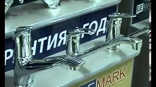 видео Чешские смесители lemark (лемарк): отзывы сантехников, модели, фото