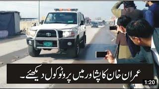 Imran Khan Visit Peshawar, PM Imran khan, Protocol