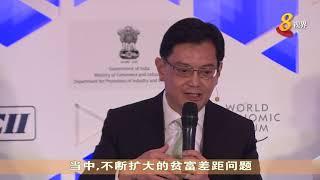 王瑞杰:世界经济局势正经历巨大变化和挑战