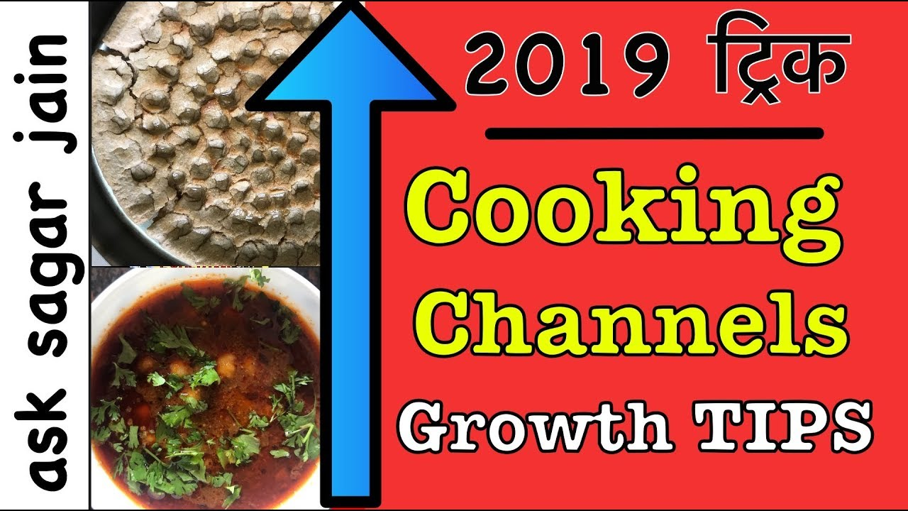 How to Grow Cooking Channel   YouTube Cooking Channel Tips