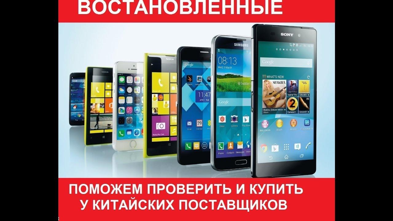 мае-июне рассадочные стоит ли заказывать телефон из китая чемпион Алексей