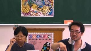 20130604如何研究台灣的齋教與民間信仰(2/2)
