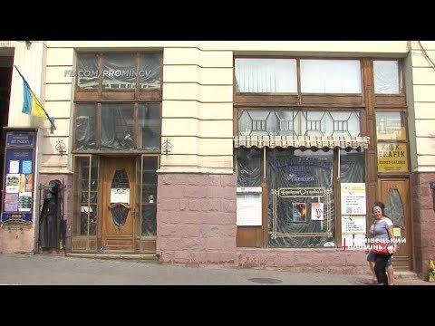 Чернівецький Промінь: Декілька чернівчан протестували проти ремонтних робіт в  «Українській книзі»