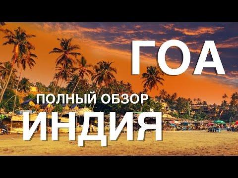 Пафос тур - туристическая компания турфирма