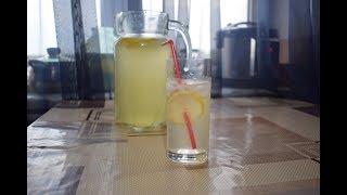 Настоящий домашний лимонад!