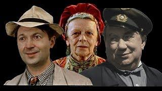 Советские актеры которые умирали в нищете и одиночестве