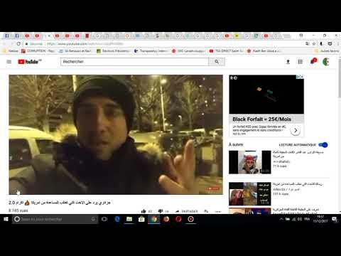 Algérie Nekkaz l'agent du nouvel ordre mondial 2 رشيد نكاز