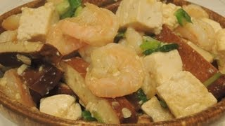 Stir Fry Tofu With Shrimp - Quick And Easy Healthy Meal!