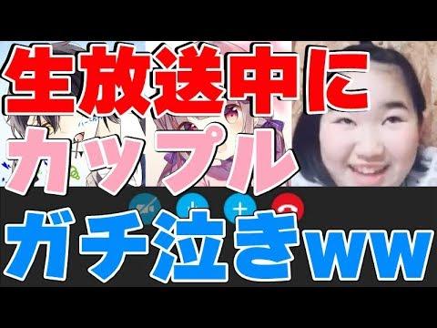 ネットで出会った中学生カップルが大喧嘩、嘘つき女とガチバトルで号泣www