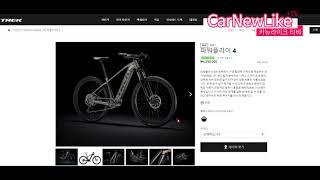 트렉 전기자전거 레일9.8XT 산악자전거와 알란트+8 …
