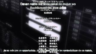 Towa no Quon END [Karaoke Effect 25]