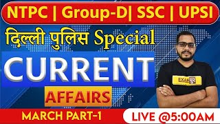 Delhi Police   NTPC   GROUP-D   SSC   UPSI  CURRENT AFFAIRS MARCH PART-01   By Sanjeet Sir