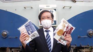 味と食感にこだわった #銚子電鉄『ぬれ煎餅プレミアム 』を931(救済) 円にて3/20より新発売!