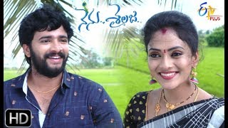 Nenu Sailaja | 14th October 2019   | Full Episode 154 |  ETV Plus