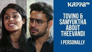 Theevandi Tovino Thomas & Samyuktha I Personally Kappa TV