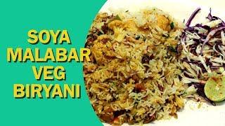 Soya Malabar Veg Biryani   Veg Biryani   सोया मालाबार वेज बिरयानी   Indian Recipes   Food Tak
