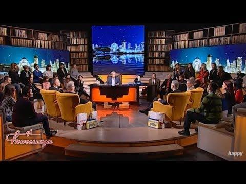 CIRILICA - Da li su Srbiju vise proslavili kriminalci ili intelektualci? - (TV Happy 11.02.2019)