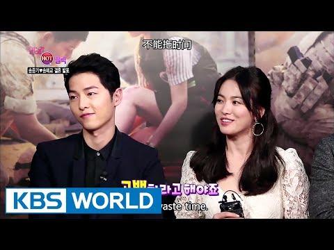 This Week's Hot Click : Jo Geumsan, Song Joongki & Song Hyekyo [Entertainment Weekly / 2017.07.10]