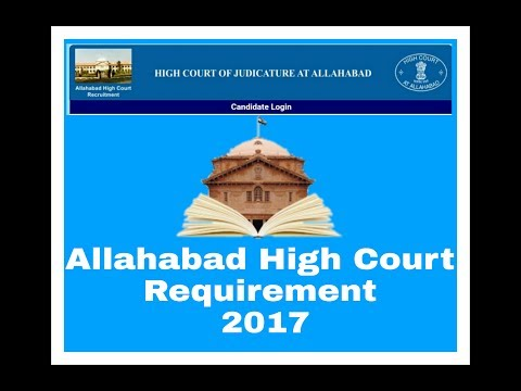 How to apply Allahabad High court vacancy