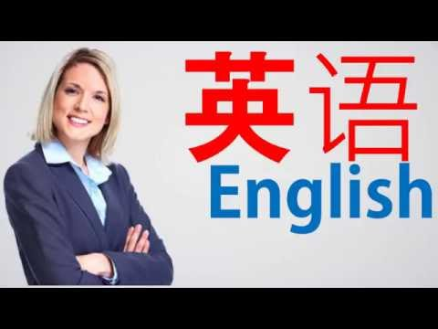 论文 in english