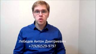 видео Как использовать «Закон о защите прав потребителя» при конфликтах в магазине