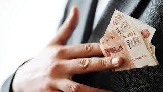 Взять кредит без мошенников/Заявка на кредит карту Халва 0%