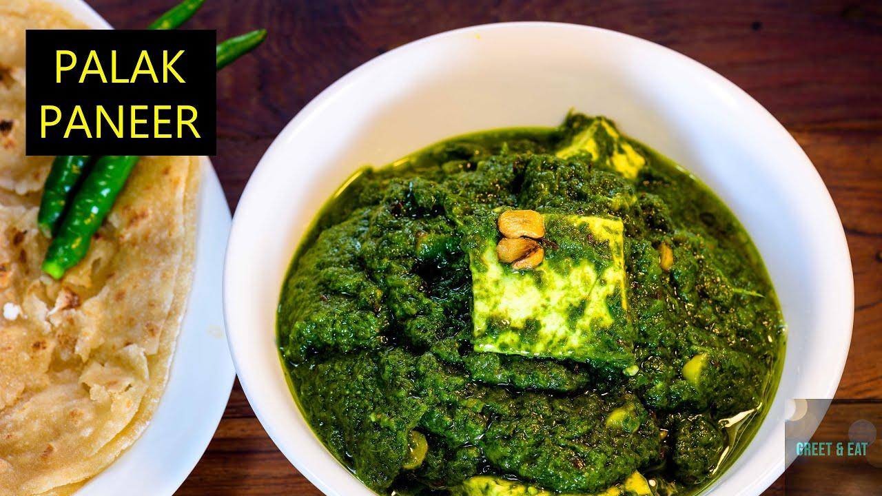 how to prepare palak paneer in hindi