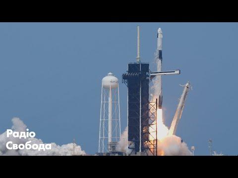 Момент запуску ракети SpaceX