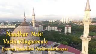 Download Hindi Video Songs - Allah Hu (Tamil) HD