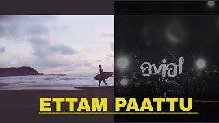 Ettam paattu - Travel status - Maanathula cheluvilakke song
