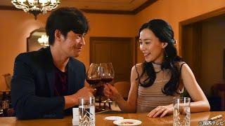 資産家の娘・真理亜(木村佳乃)と結婚し、遺産でカフェをオープンした...