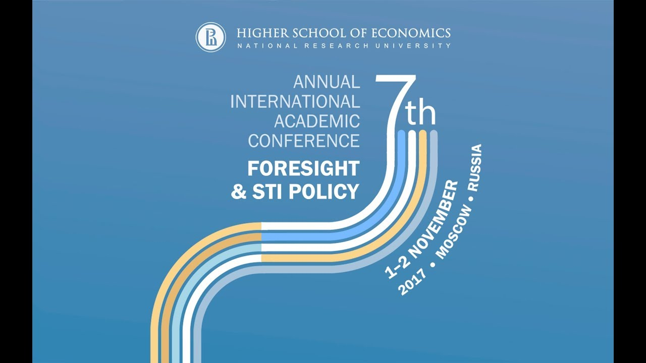 VII Форсайт-конференция НИУ ВШЭ. Специальная сессия «Перспективы науки и технологий в странах БРИКС»