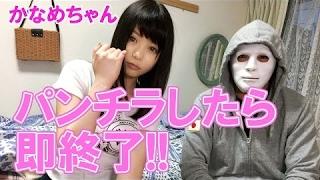 かなめさんのチャンネル https://www.youtube.com/channel/UCVKtSLnNtTl...