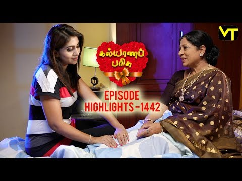 Kalyanaparisu Tamil Serial Episode 1442 Highlights on Vision Time. Let's know the new twist in the life of  Kalyana Parisu ft. Arnav, srithika, SathyaPriya, Vanitha Krishna Chandiran, Androos Jesudas, Metti Oli Shanthi, Issac varkees, Mona Bethra, Karthick Harshitha, Birla Bose, Kavya Varshini in lead roles. Direction by AP Rajenthiran  Stay tuned for more at: http://bit.ly/SubscribeVT  You can also find our shows at: http://bit.ly/YuppTVVisionTime    Like Us on:  https://www.facebook.com/visiontimeindia